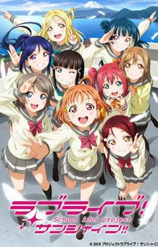 love live sunshine dvd