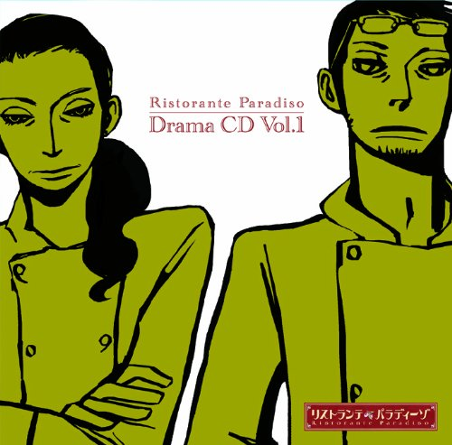 ristorante-paradiso-music