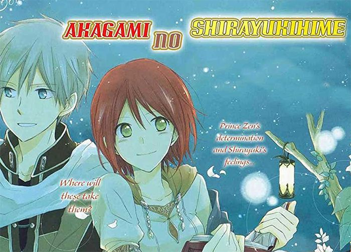 Akagami-no-Shirayuki-hime-dvd-300x426 6 Anime Like Akagami no Shirayuki-hime (Snow White with the Red Hair) [Updated Recommendations]