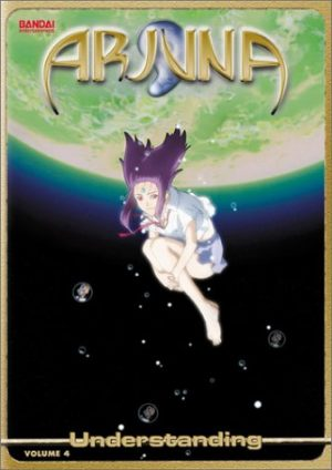 Arjuna-dvd-300x424 Top 5 Best Anime by Hoshi-kun (Honey's Anime Writer)