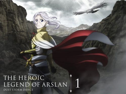 Quality In Sensible The Heroic Legend Of Arslan Official Anime Guide Book New Japanese Jpn Excellent