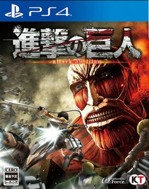 Attack on Titan - PS4 Review