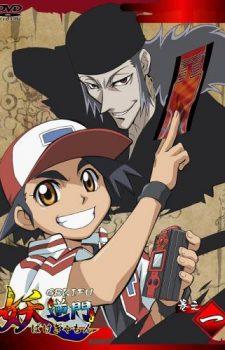 misaka-mikoto-to-aru-kagaku-no-railgun-wallpaper-560x350 One Look at the Name and You Gotta Watch This Anime [Japan Poll]