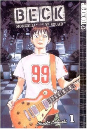 6 Manga Like Beck [Recommendations]