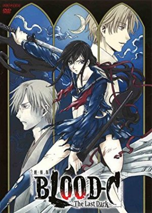 Top 4 Vampire Anime Movies List Best Recommendations