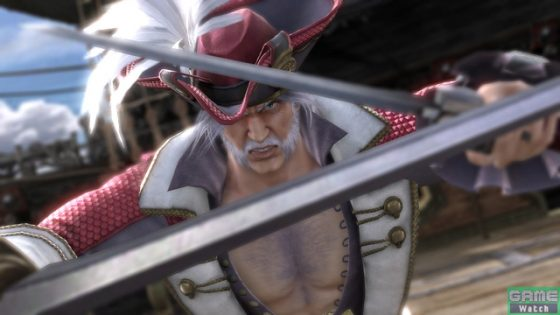 Cervantes de Leon soulcalibur wallpaper