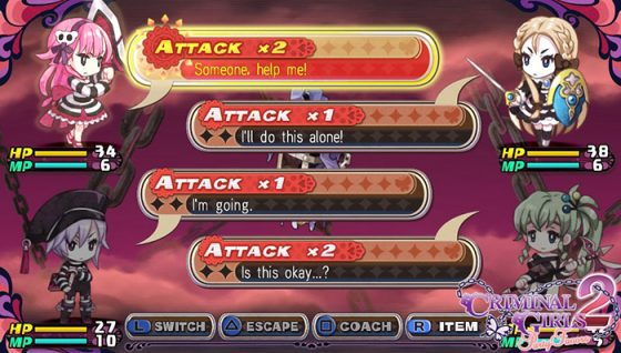 Criminal Girls 2 Party Favors PS Vita Capture game 5