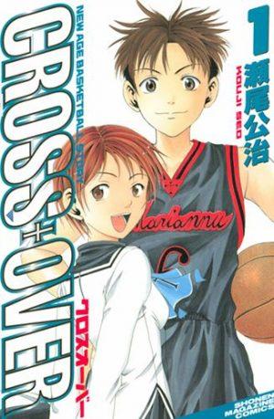 Cross Over manga