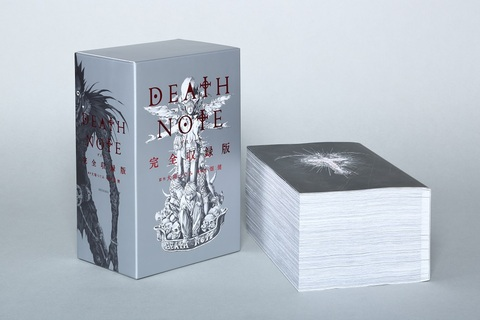 light-death-note-all-according-to-keikaku-560x311 Death Note Releases Giant New Manga. Literally.