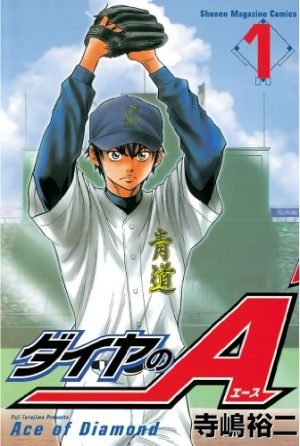 Diamond no Ace manga