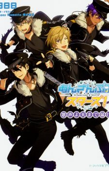 ensemble-stars-the-novel