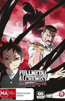 Fullmetal Alchemist Brotherhood dvd