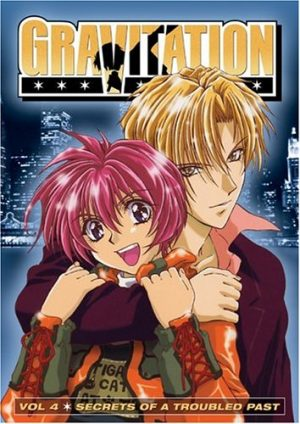Gravitation-dvd-300x424 6 Anime Like Gravitation [Recommendations]