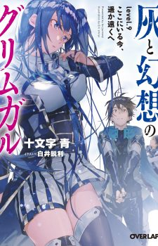 ReZero-kara-Hajimeru-Isekai-Seikatsu-wallpaper-4-560x389 Top 10 Light Novel Ranking [Weekly Chart 09/06/2016]
