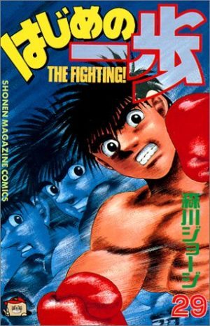 hajime-no-ippo-wallpaper Top 10 Longest Running Manga [Best Recommendations]