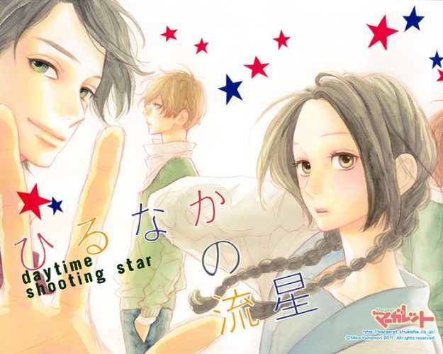 Hirunaka-no-Ryuusei-wallpaper-625x500 Top 10 Romantic Comedy Manga [Best Recommendations]