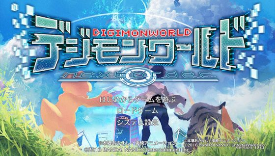 image-2-digimon-world-next-order-capture