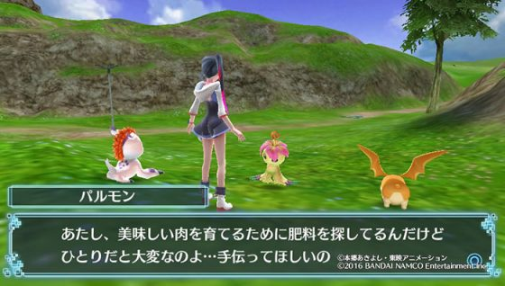 image-3-digimon-world-next-order-capture