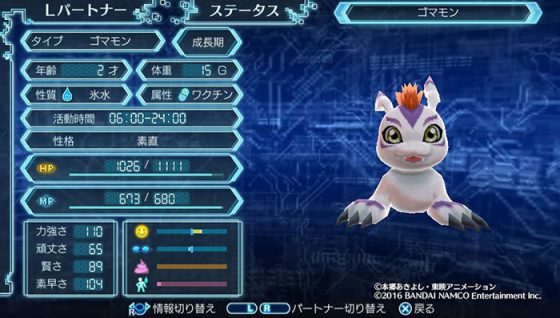 Digimon-World-Next-Order-cover-300x374 Digimon World: Next Order - PlayStation 4 Review