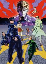 JoJo's Bizarre Adventure Part 4 Gets New Key Visual!