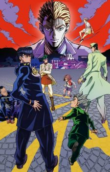 jojos-bizarre-adventure-part-4-key-visual-4