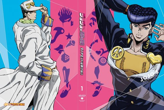 jojos-bizarre-adventure-diamond-is-unbreakable-dvd-1