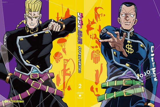 jojos-bizarre-adventure-diamond-is-unbreakable-dvd-2