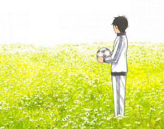 Tokyo-Wonder-Boys-manga-300x463 Top 10 Soccer Manga [Best Recommendations]