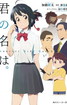 Mahouka-Koukou-no-Rettousei-23-352x500 Weekly Light Novel Ranking Chart [08/08/2017]