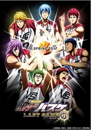 kuroko-no-basket-wallpaper-560x398 Kuroko no Basket Announces Anime Movie for 2017!