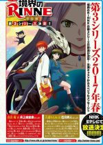 Kyoukai no Rinne 3rd Season Honey's Highlights Added!