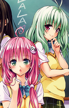 Lala Run To LOVE-Ru