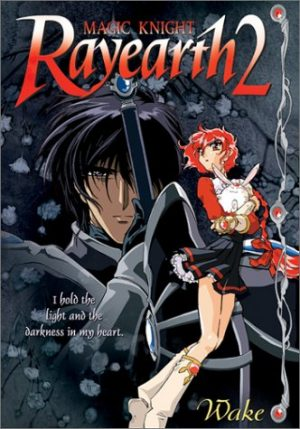 magic-knight-rayearth-dvd
