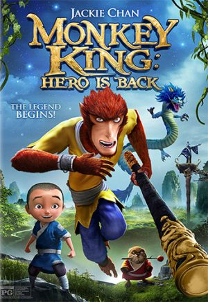 Monkey King Hero Is Back 2015