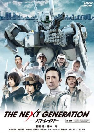 The-Next-Generation-Patlabor-movie-wallpaper-645x500 Top 10 Best Live-Action Anime Dorama Adaptations [Best Recommendations]