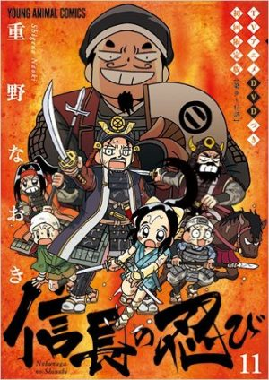 Batman-Ninja-cd Top 10 Ninja Anime [Updated Best Recommendations]