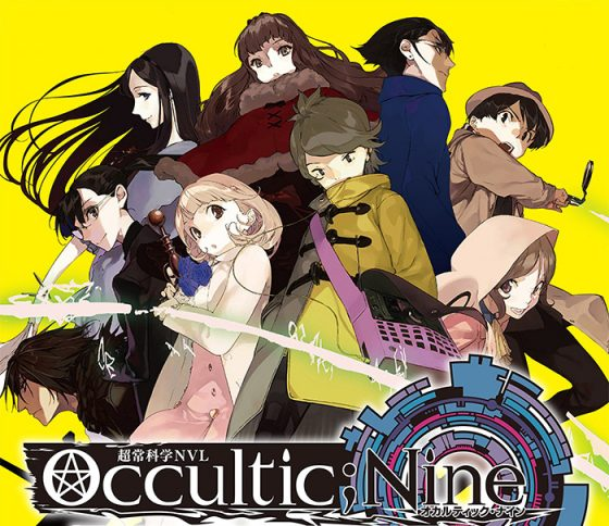occulticnine-wallpaper