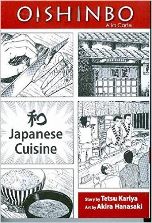 Oishinbo manga