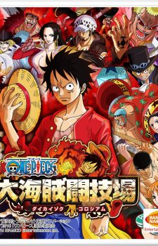 one-piece-great-pirate-colliseum