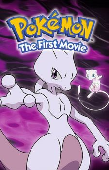 Pokemon Mewtwo no Gyakushuu dvd