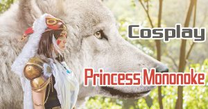 Princess-mononoke-cosplay-facebook-eyecatch-1200x630