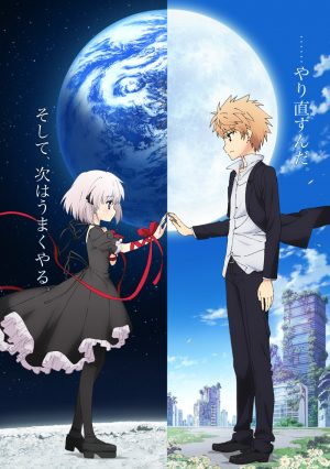 Rewrite 2nd Season Key Visual 1