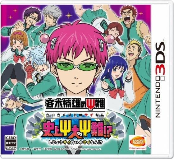 Saiki-Kusuo-3DS-560x511 Saiki Kusuo no Psi Nan to Get 3DS Game!