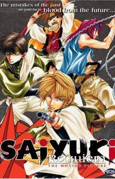 Saiyuki dvd