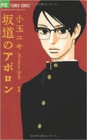 sakamichi-no-apollon-wallpaper Top 10 Music Manga [Best Recommendations]