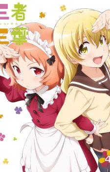 Haikyuu-wallpaper1-560x358 Top 10 Anime Ranking [Weekly Chart 09/21/2016]