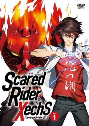 6 Anime Like Scared Rider XechS [Recommendations]