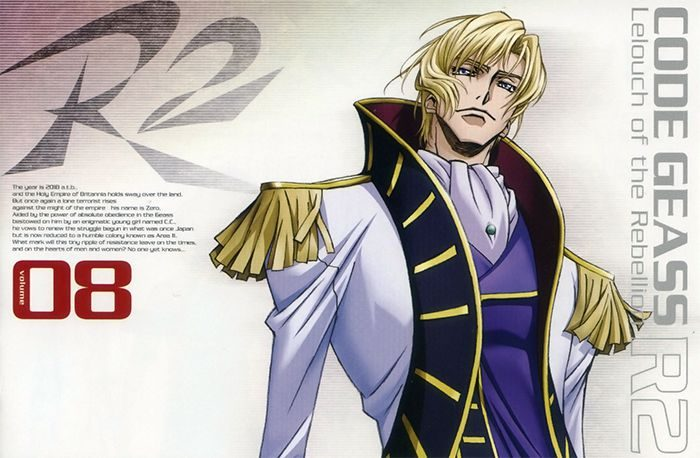 Schneizel-el-Britannia-Code-Geass-Hangyaku-no-Lelouch-wallpaper-700x458 Top 10 Stupid Anime Names