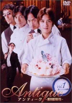 Seiyou Kottou Yougashiten Antique dorama dvd
