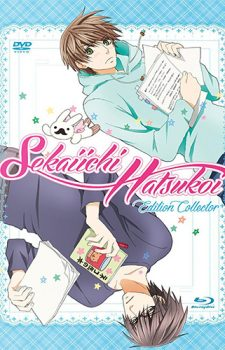 Sekaiichi Hatsukoi dvd